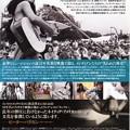 Photos: 映画ランブル リーフ02