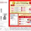 Photos: 年賀状案内02