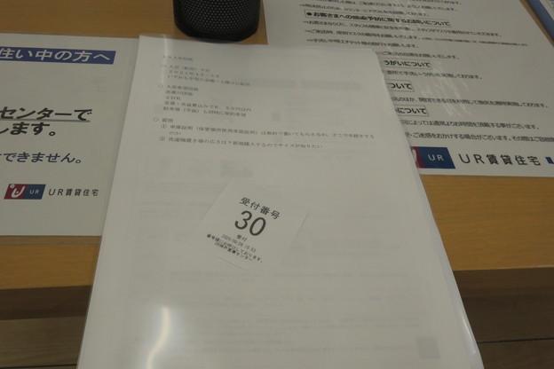 Photos: 受付番号_02