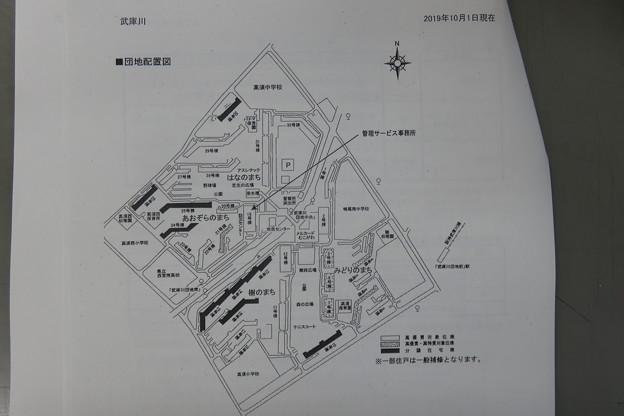 Photos: UR 武庫川団地案内_02
