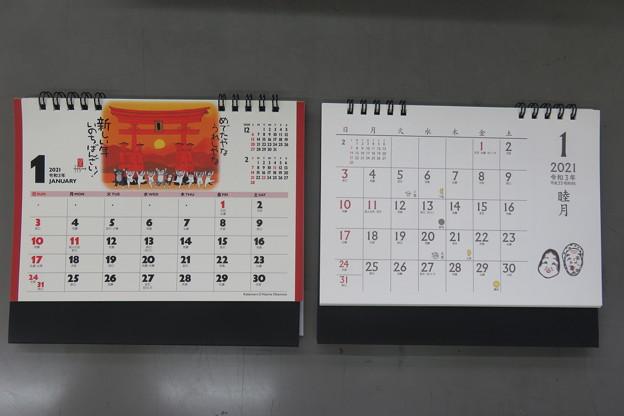 来年の卓上カレンダー_02