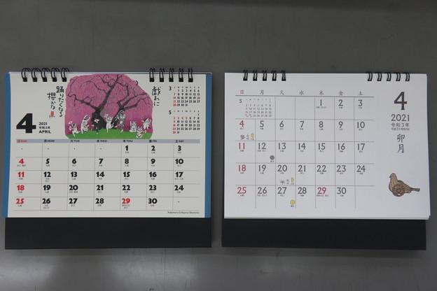 来年の卓上カレンダー_03