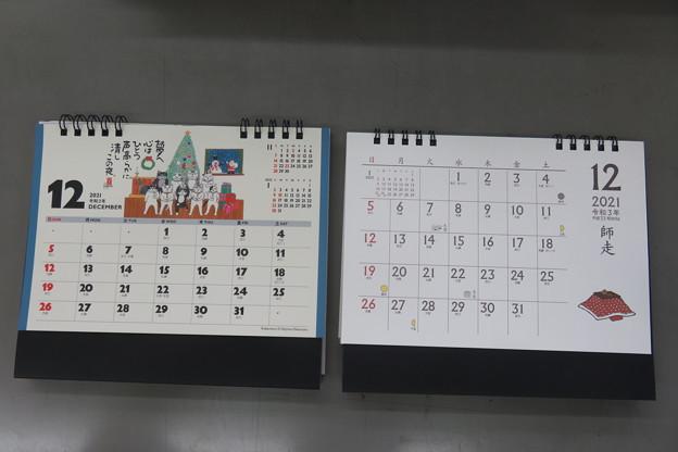 来年の卓上カレンダー_04