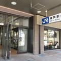 Photos: ビエラ神戸_01