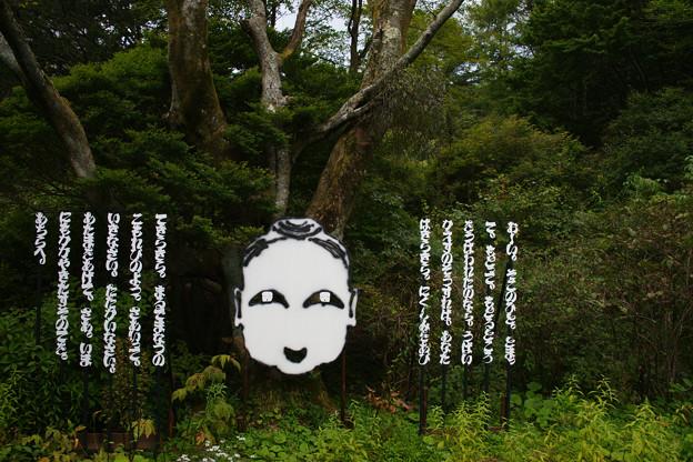 木霊その2