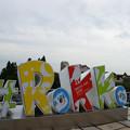 #Rokko_01
