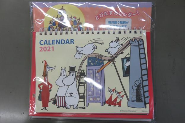 ムーミンカレンダー_01
