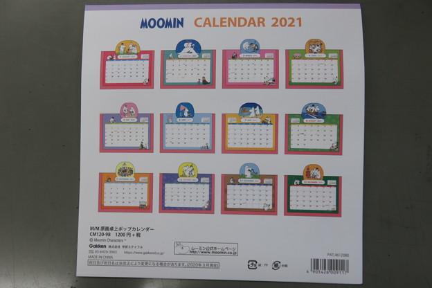 Photos: ムーミンカレンダー_03
