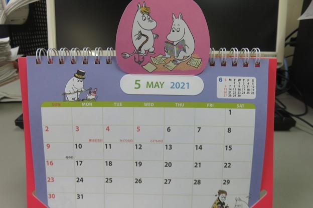 ムーミンカレンダー_08