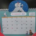 Photos: ムーミンカレンダー_07