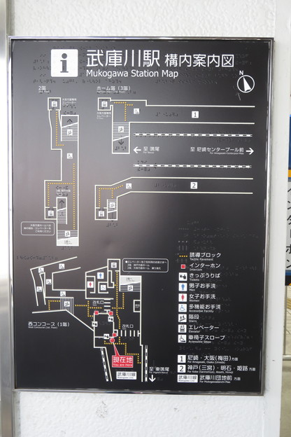 武庫川駅 案内_01