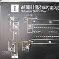 Photos: 武庫川駅 案内_02