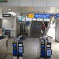 Photos: 武庫川線 乗り換え