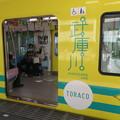 Photos: 武庫川線 電車_01