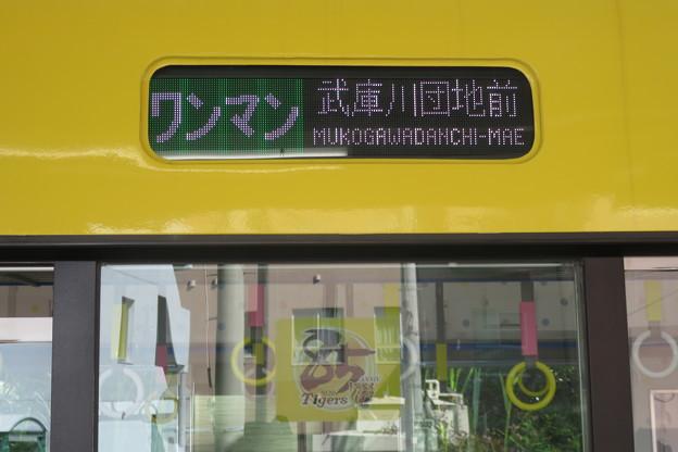 武庫川線 電車_02