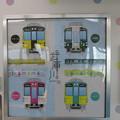 Photos: 武庫川線 電車_07