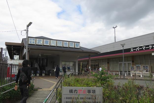 武庫川団地前駅_01