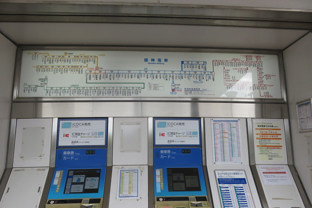武庫川団地前駅_02