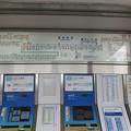 Photos: 武庫川団地前駅_02