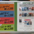 神戸国際松竹