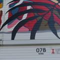 神戸市役所2号館壁画_05