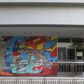 神戸市役所2号館壁画_06