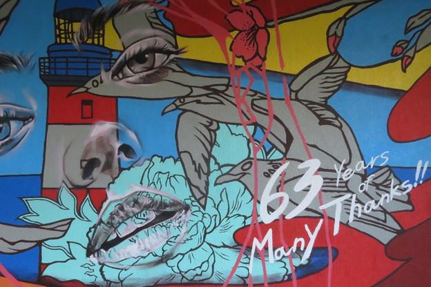 神戸市役所2号館壁画_07