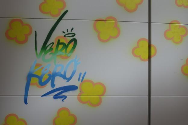花時計跡の壁画_05