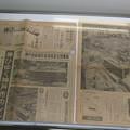 神戸市役所2号館の歴史_05