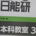 Photos: 日能研問題 日本の産業構造_02