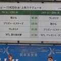 Photos: アーチビレッジセンター映画上映