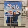 Photos: 映画「靴ひも」