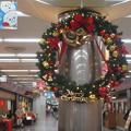 Photos: メトロこうべ クリスマス_01