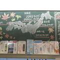 Photos: 草山温泉 やまもりの湯_04