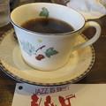 Photos: 野いちご コーヒーカップ_01