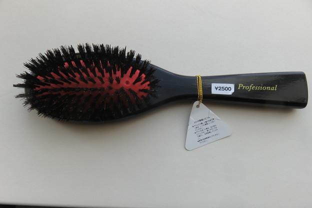 イノシシの毛のヘアブラシ