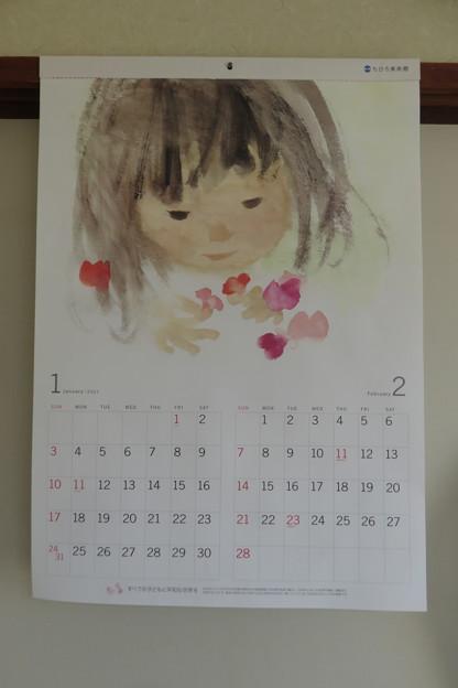 2021ちひろカレンダー