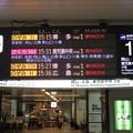 Photos: 新神戸駅 改札列車案内