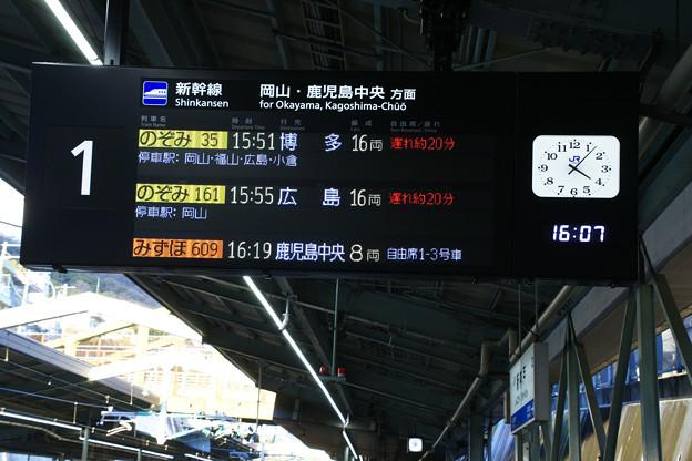 新神戸駅 列車案内