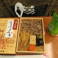Photos: すきやき弁当