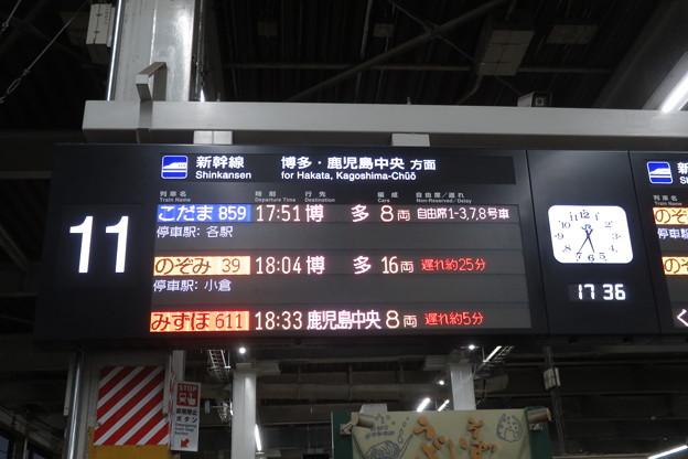 Photos: 広島駅列車案内_02