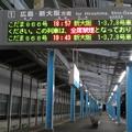 Photos: 新岩国駅 上りホーム