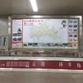 Photos: 山口県観光案内_01