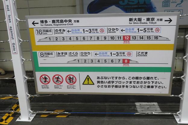 Photos: 広島駅 上りホーム_02