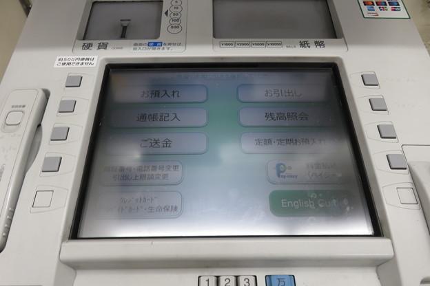 Photos: ゆうちょ銀行ATM_02