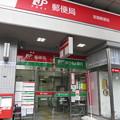 Photos: ゆうちょ銀行ATM_01