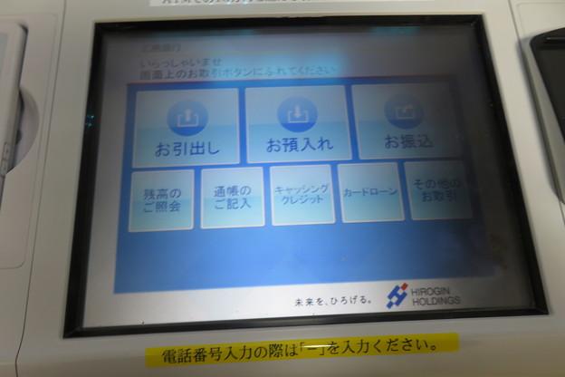 広島銀行ATM_02