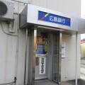 Photos: 広島銀行ATM_01