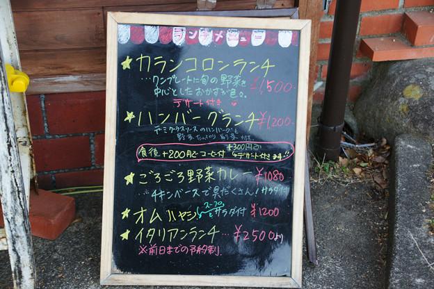 純喫茶 カランコロン メニュー