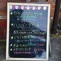 Photos: 純喫茶 カランコロン メニュー